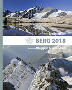 Alpenvereinsjahrbuch BERG 2018