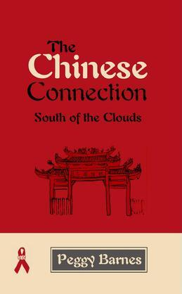 The Chinese Connection