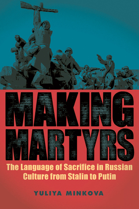 Making Martyrs