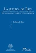 La súplica de Eris