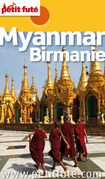 Myanmar - Birmanie 2012-2013 (avec cartes, photos + avis des lecteurs)