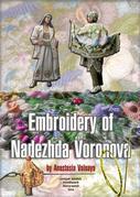 Embroidery of Nadezhda Voronova