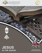 Jesus In The Holy Quran