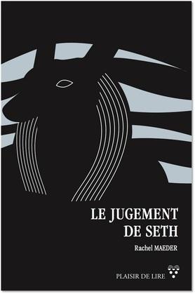 Le Jugement de Seth