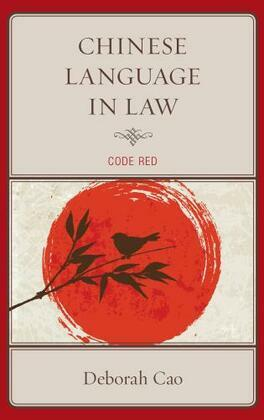 Chinese Language in Law