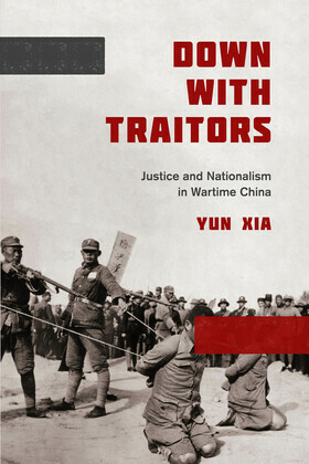 Down with Traitors