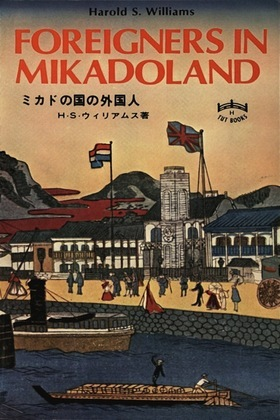 Foreigners in Mikadoland
