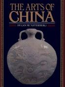 The Arts of China