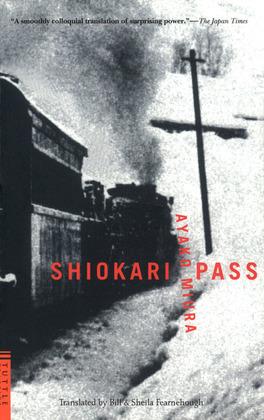 Shiokari Pass