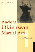 Ancient Okinawan Martial Arts