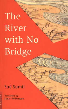 The River With No Bridge