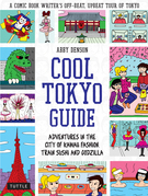 Cool Tokyo Guide