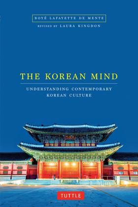 Korean Mind