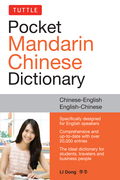 Tuttle Pocket Mandarin Chinese Dictionary