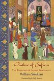 Outline of Sufism: The Essentials of Islamic Spirituality