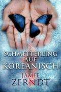 Schmetterling Auf Koreanisch