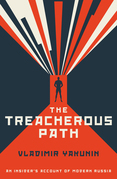 The Treacherous Path