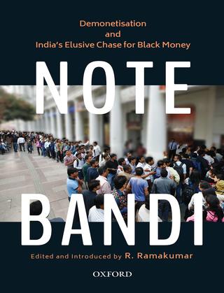 Note-Bandi