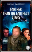 Farther than the Farthest Stars