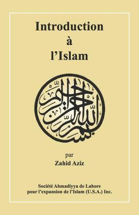 Introduction à l'Islam