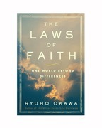 The Laws of Faith
