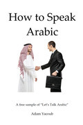 How to Speak Arabic