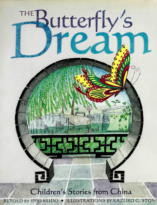The Butterfly's Dream: Children's Stories from China