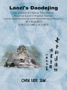 Laozi's Daodejing--From Philosophical and Hermeneutical Perspectives