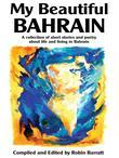 My Beautiful Bahrain: A Collection of Short Stories and Poetry about Life and Living in Bahrain