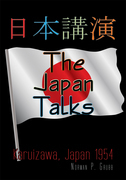 The Japan Talks