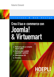 Joomla! & Virtuemart