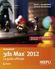 3ds Studio Max 2012