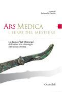 Ars medica - I ferri del mestiere