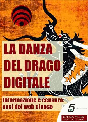 La danza del drago digitale
