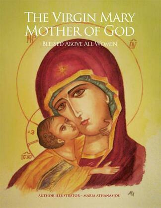 The Virgin Mary Mother of God