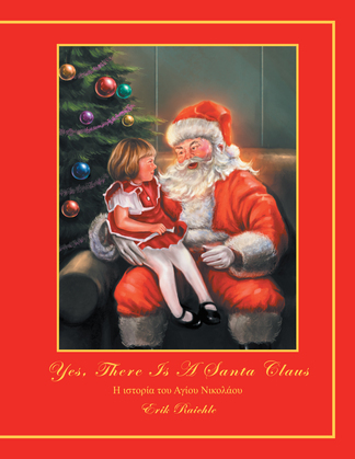 Yes, There Is a Santa Claus