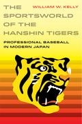The Sportsworld of the Hanshin Tigers