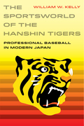 The Sportsworld of the Hanshin Tigers