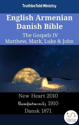mathew luke mark gospel essays Similarities and differences between matthew's & luke's birth stories galatians 4:4 – paul, writing before any of our gospels only say jesus was born of a woman, nothing miraculous.
