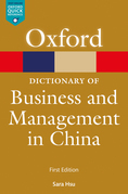 A Dictionary of Business and Management in China