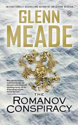 The Romanov Conspiracy: A Thriller