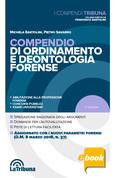 Compendio di ordinamento e deontologia forense
