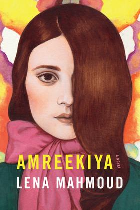 Amreekiya