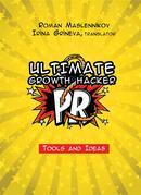Ultimate Growth Hacker PR