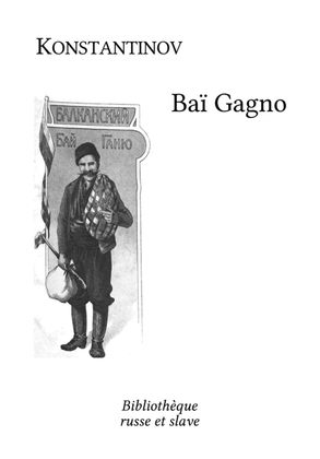 Baï Gagno