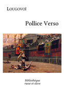 Pollice Verso