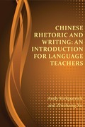 Chinese rhetoric and writing: an introduction for language teachers