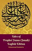 Tales of Prophet Yunus (Jonah) English Edition