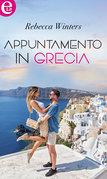Appuntamento in Grecia