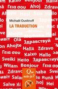 La traduction